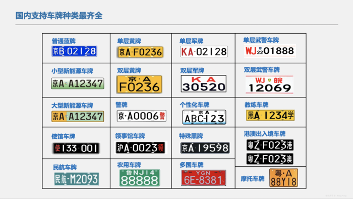 WX20190228-112941@2x.png